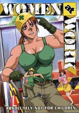 Women At Work Please Wait Anime Porn